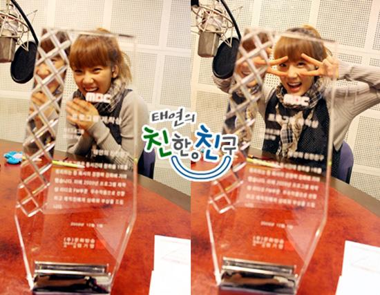 Taeyeon posing with the award